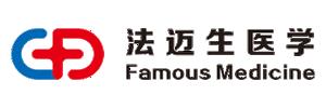 江苏法迈生医学科技有限公司